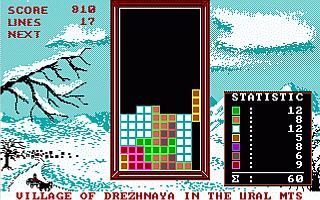 תמונה מתוך המשחק Tetris